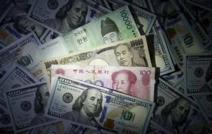 currenies